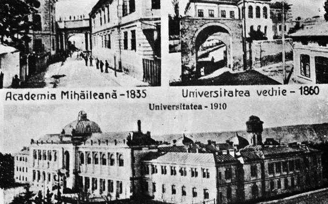 academia-mihaileana1835-u.veche1860-si-u1910