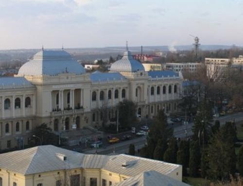 Universitatea – imagini generale