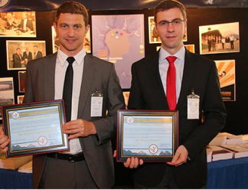 Lector de la Centrul de Studii Europene, premiat pentru cel mai bun articol în domeniul studiilor de securitate şi apărare