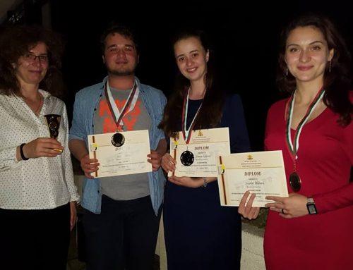 """Universitatea """"Alexandru Ioan Cuza"""" din Iași, câștigătoarea trofeului """"Cea mai bună universitate"""" la Olimpiada Studențească de Matematică (NSOM 2016)"""