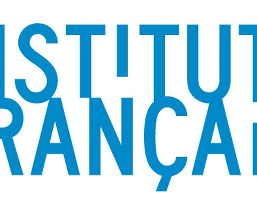 Burse de trei luni în Franța pentru cercetătorii postdoctorali