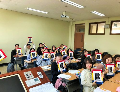 """Volum publicat de Editura Universității """"Alexandru Ioan Cuza"""", manual de studiu pentru studenții coreeni"""